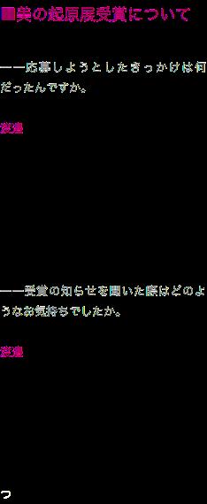 u162930-19