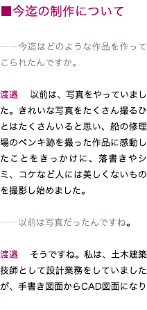 u162963-20