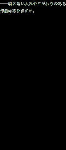 u163056-8