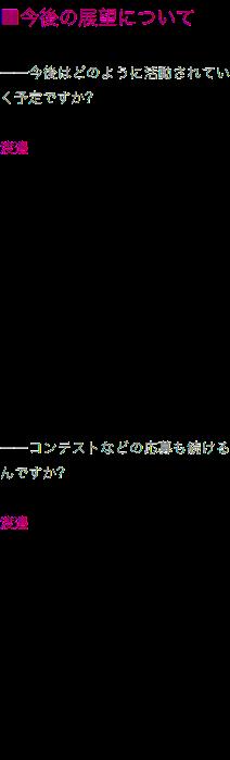 u163065-18