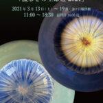 片切かすみ個展 「優しさの生命燈 2021」
